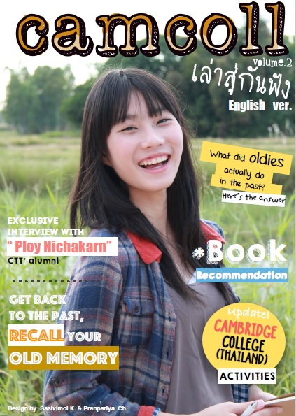 school magazine, cambridge college thailand